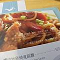 嘉義市nani和風洋食 (21).JPG