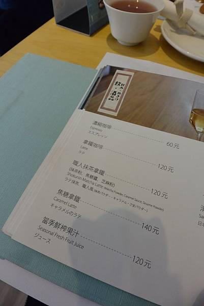 嘉義市nani和風洋食 (22).JPG