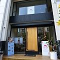 嘉義市nani和風洋食 (24).JPG