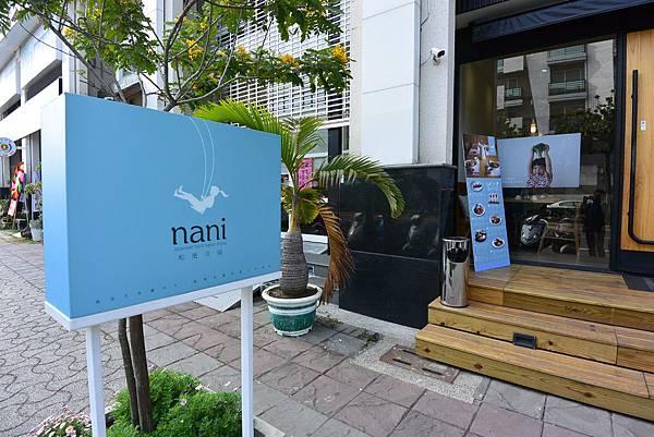 嘉義市nani和風洋食 (25).JPG