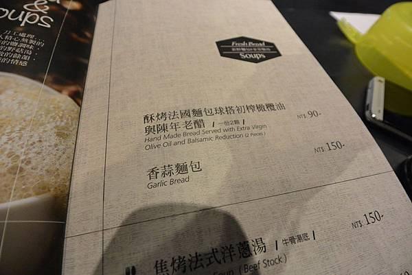 台南市bistro88新光三越小西門店 (16).JPG