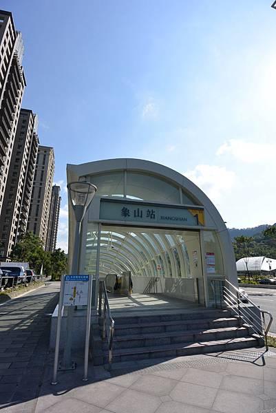 台北市捷運信義線 (1).jpg
