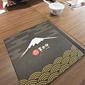 台北市富士印日式炸豬排文德店 (8).JPG