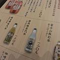 台北市富士印日式炸豬排文德店 (11).JPG