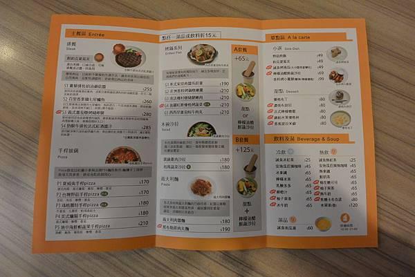 台北市誠食 (11).JPG