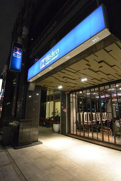 台北市DANNY & COMPANY (3).JPG