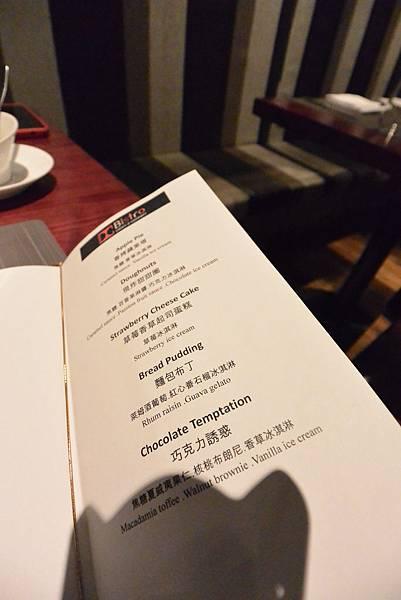 台北市DANNY & COMPANY (20).JPG