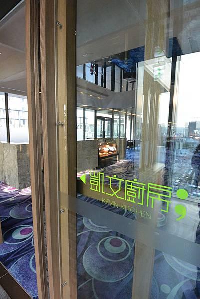 台中市星享道酒店:凱文廚房 (17).JPG