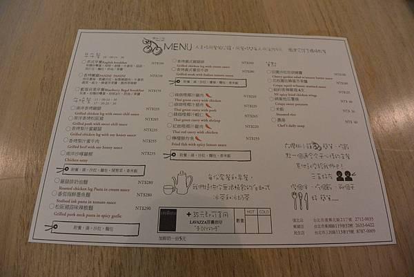 台北市櫻桃小鎮復北店 (12).JPG