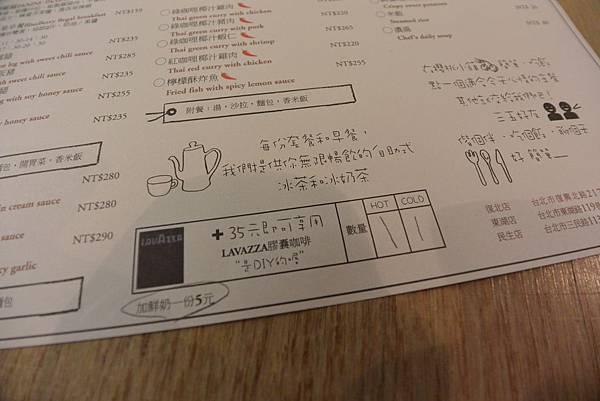 台北市櫻桃小鎮復北店 (15).JPG