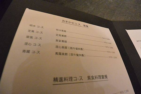 台北市明水三井 (5).JPG
