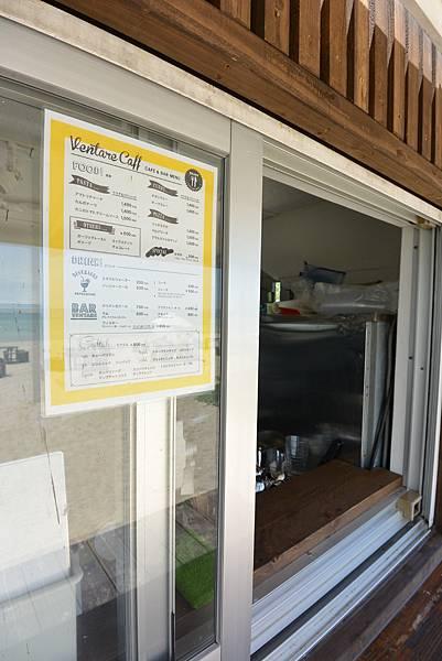 日本沖縄県八重山郡リゾナーレ 小浜島:VEntarE caff (9).JPG