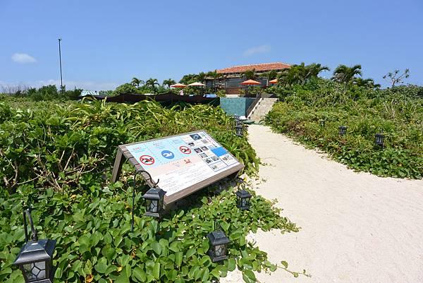 日本沖縄県八重山郡リゾナーレ 小浜島:ビーチハウス (3).JPG