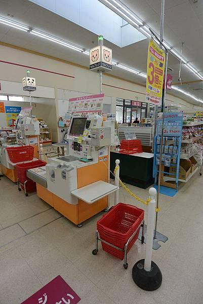 日本沖縄県石垣市Maxvalu石垣店 (2).JPG