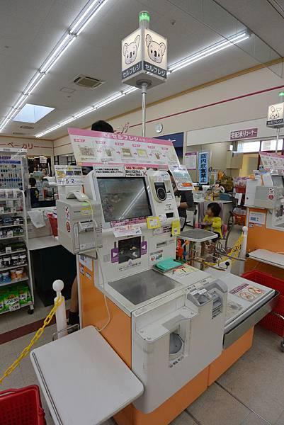 日本沖縄県石垣市Maxvalu石垣店 (4).JPG
