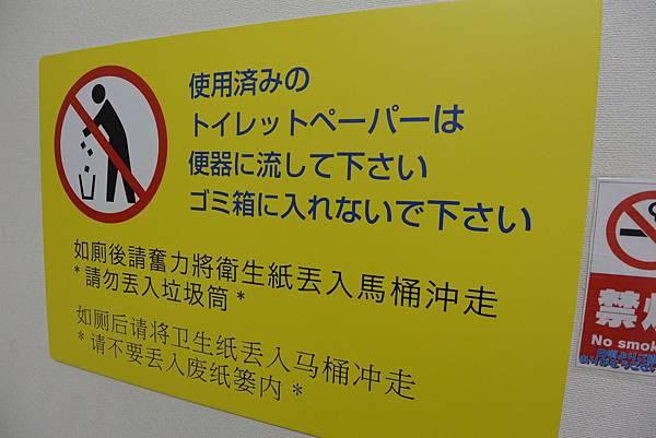 日本沖縄県石垣市Maxvalu石垣店 (9).JPG