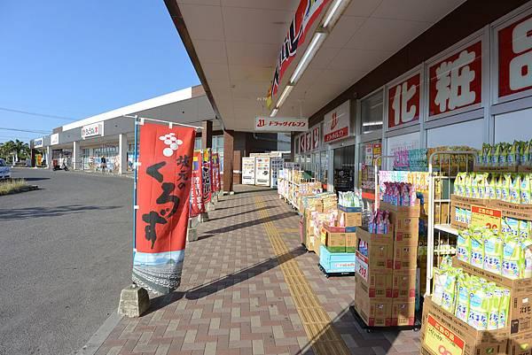 日本沖縄県石垣市Maxvalu石垣店 (11).JPG
