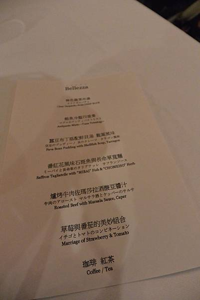 日本沖縄県八重山郡リゾナーレ 小浜島:レストラン『DEEP BLUE』 (11).JPG