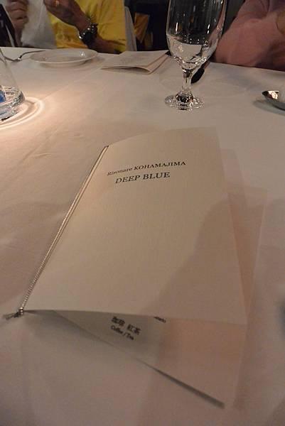 日本沖縄県八重山郡リゾナーレ 小浜島:レストラン『DEEP BLUE』 (12).JPG