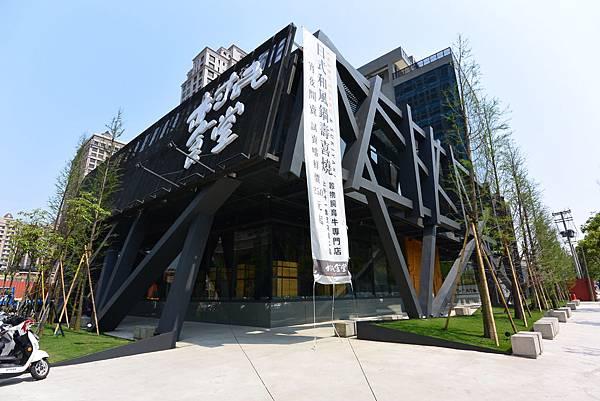 桃園縣桃園市村民食堂:外觀 (5).JPG