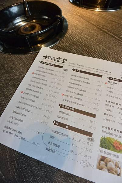 桃園縣桃園市村民食堂:1F (8).JPG