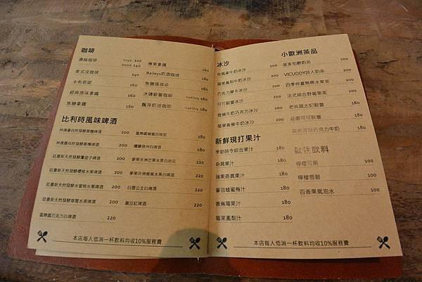 新竹縣竹北市小巴黎法式燉鍋料理 (42).JPG