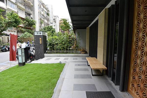 台北市玄麻蕎麥處 (12).JPG