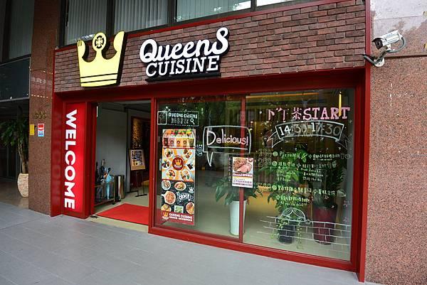 台北市QueenS CUISINE (25).JPG