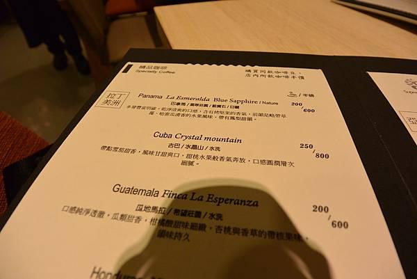 台北市KNUTSEN Petite Cafe信義新天地店 (2).JPG