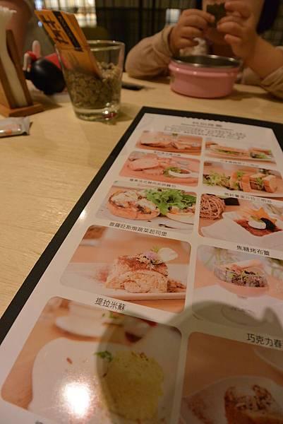 台北市KNUTSEN Petite Cafe信義新天地店 (4).JPG
