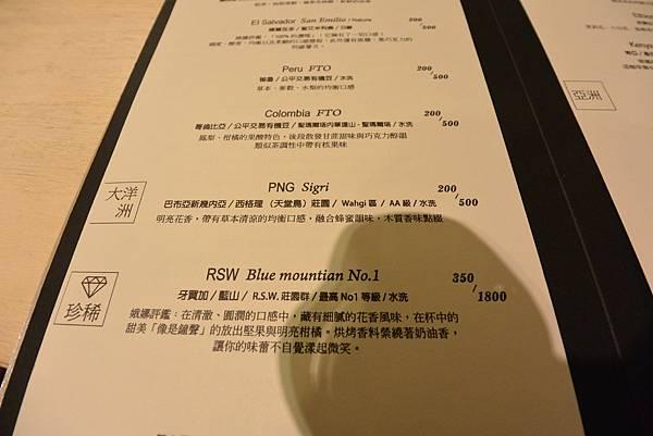 台北市KNUTSEN Petite Cafe信義新天地店 (5).JPG