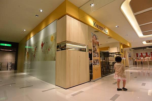 台北市KNUTSEN Petite Cafe信義新天地店 (14).JPG