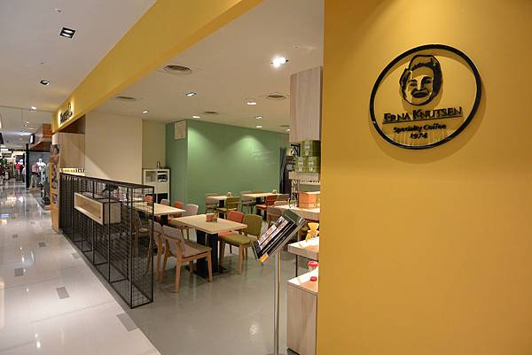 台北市KNUTSEN Petite Cafe信義新天地店 (23).JPG