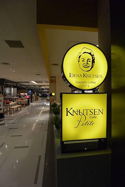 台北市KNUTSEN Petite Cafe信義新天地店 (27).JPG