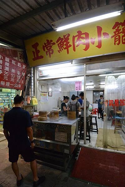 宜蘭縣羅東鎮正常鮮肉小籠湯包羅東店 (4).JPG