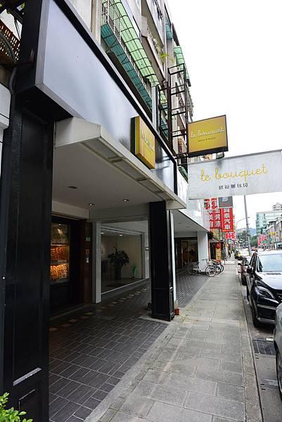 台北市繽紛麵包房樂利店 (5).JPG