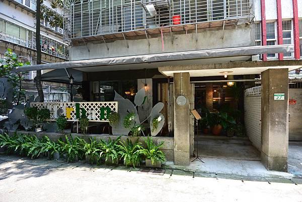 台北市Herban Kitchen & Bar (9).JPG
