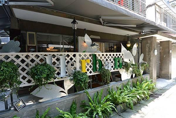 台北市Herban Kitchen & Bar (10).JPG