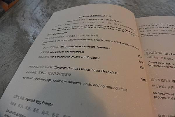 台北市Herban Kitchen & Bar (12).JPG
