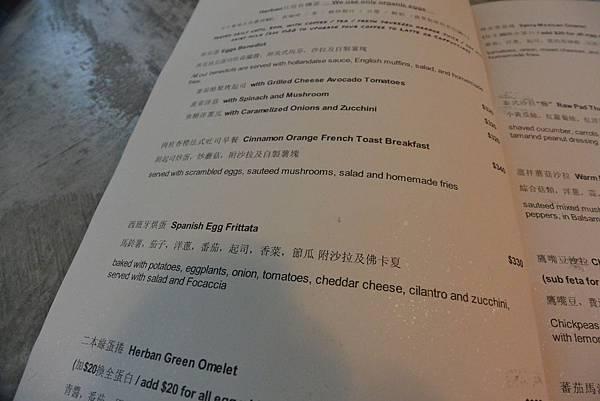 台北市Herban Kitchen & Bar (13).JPG