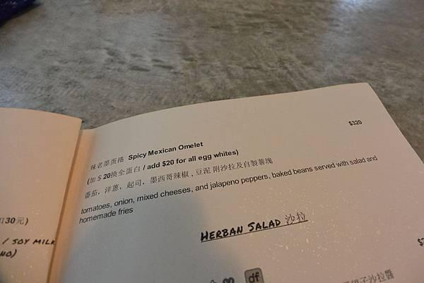 台北市Herban Kitchen & Bar (14).JPG
