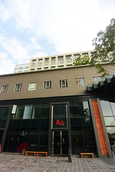 台南市藏や和食 (27).JPG