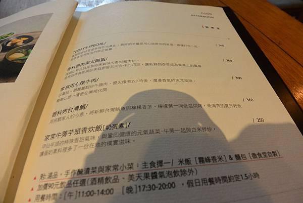 台中市好好 西屯店 (14).JPG