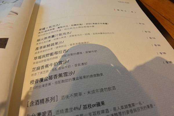 台中市好好 西屯店 (15).JPG