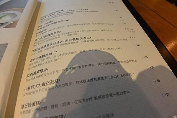 台中市好好 西屯店 (16).JPG