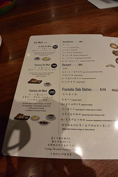 台北市薄多義義式手工披薩ATT店 (20).JPG