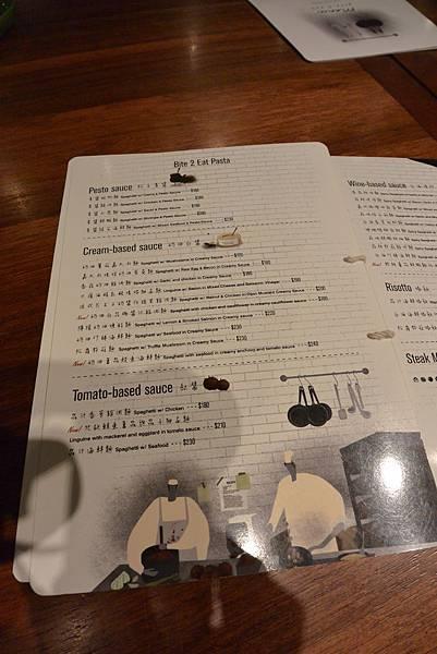台北市薄多義義式手工披薩ATT店 (21).JPG