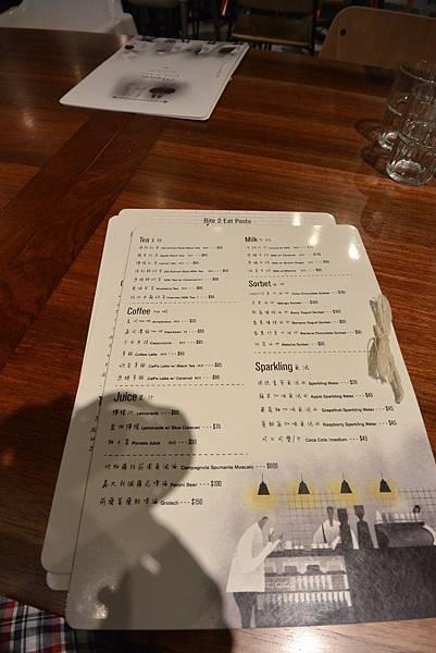 台北市薄多義義式手工披薩ATT店 (26).JPG