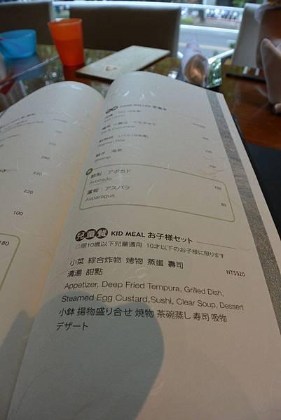 亞亞的阿公慶生會 (7).JPG