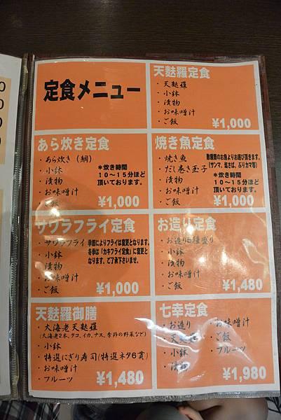 日本香川県マリタイムプラザ:釜めし・寿し 七幸 (6).JPG